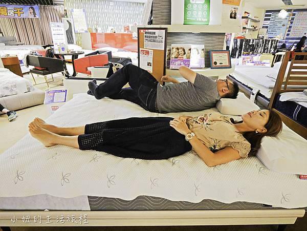 床的世界-27.jpg