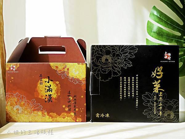 上海鄉村年菜2019-5.jpg