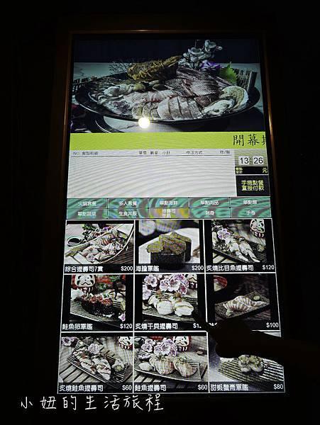 丼賞和食日本料理&嗨蝦蝦三杯醉蝦石頭火鍋林森旗艦店-41.jpg