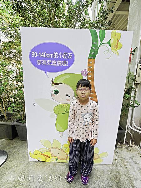 香草菲菲-11.jpg