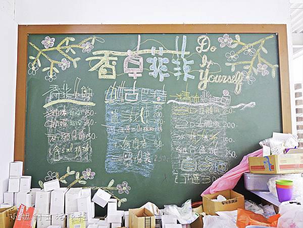 香草菲菲-31.jpg