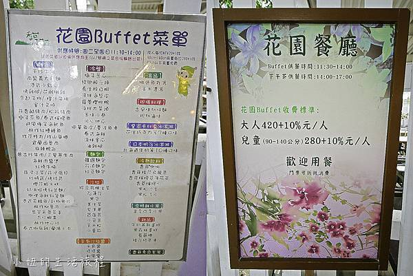 香草菲菲-46.jpg