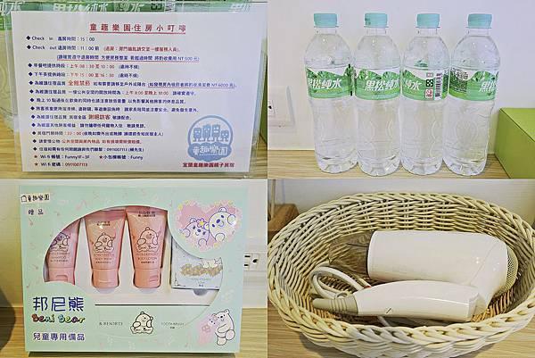 童趣樂園民宿-2.jpg