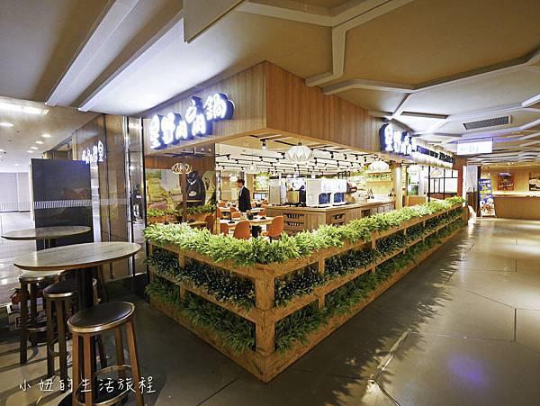 星野肉肉鍋,站前店-1.jpg