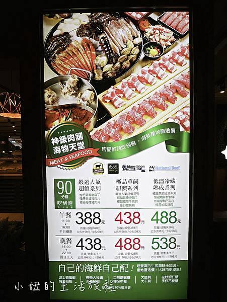 星野肉肉鍋,站前店-3.jpg