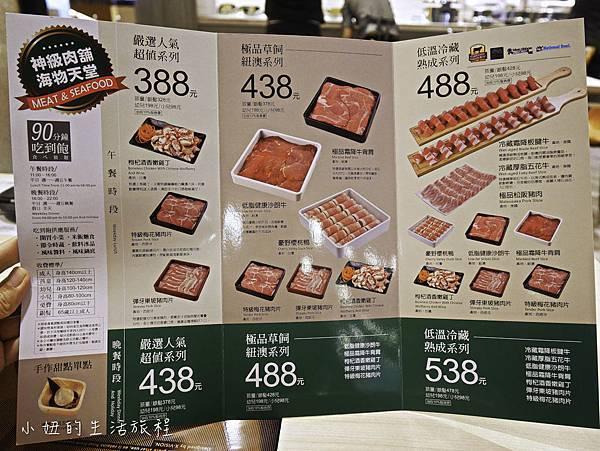 星野肉肉鍋,站前店-15.jpg