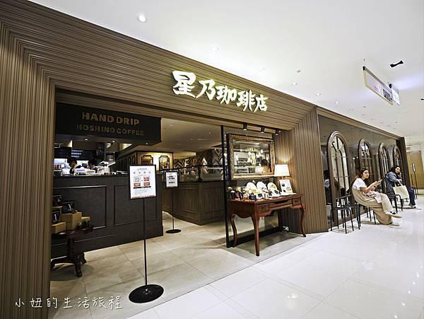 台北星乃咖啡店-2.jpg