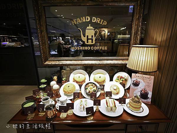 台北星乃咖啡店-1.jpg