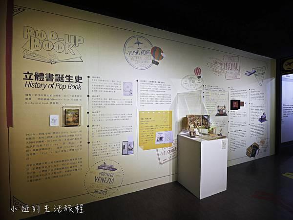 遠雄立體書展覽-4.jpg