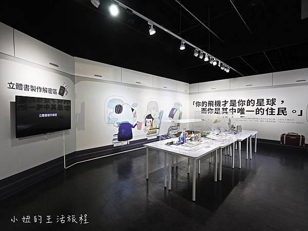 遠雄立體書展覽-7.jpg