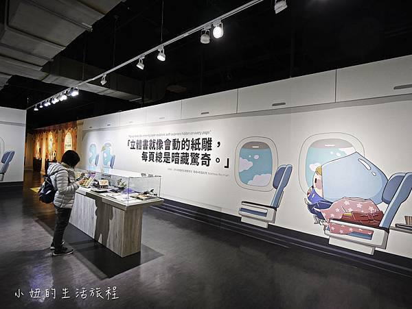 遠雄立體書展覽-16.jpg