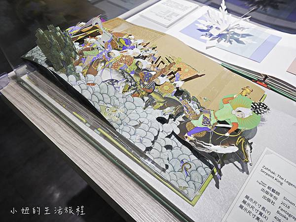 遠雄立體書展覽-17.jpg