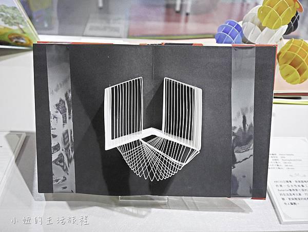 遠雄立體書展覽-21.jpg