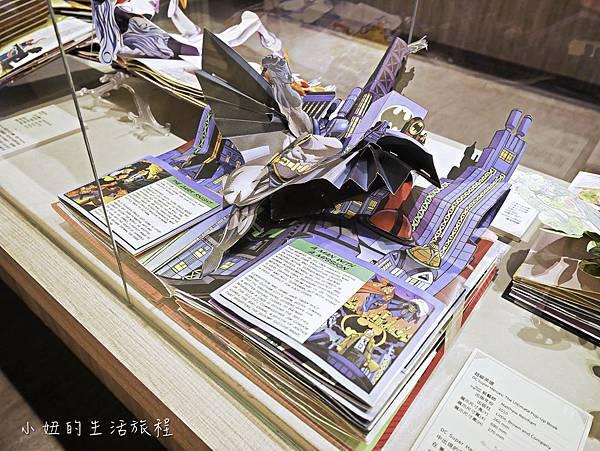 遠雄立體書展覽-31.jpg