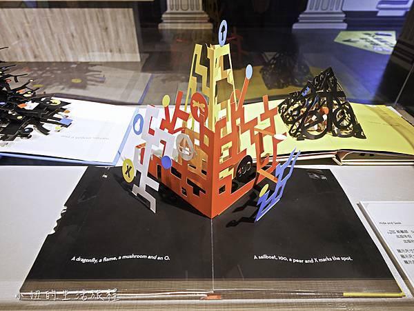 遠雄立體書展覽-47.jpg