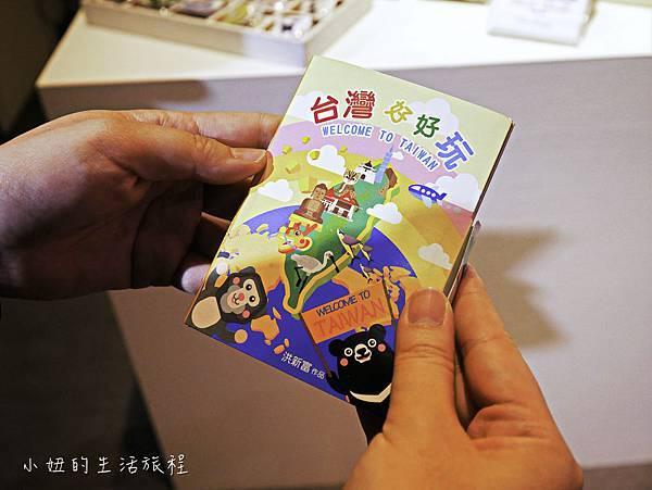 遠雄立體書展覽-62.jpg