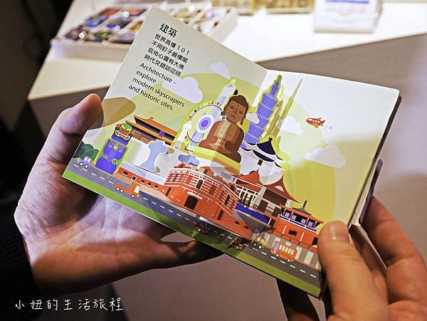 遠雄立體書展覽-63.jpg