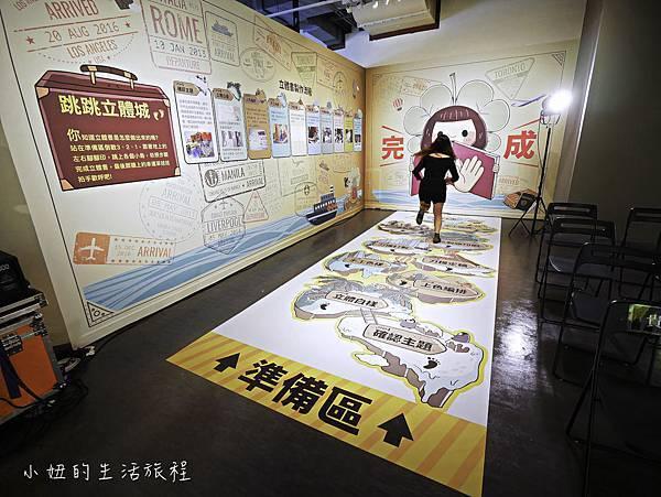 遠雄立體書展覽-66.jpg