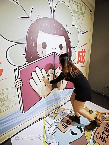 遠雄立體書展覽-67.jpg