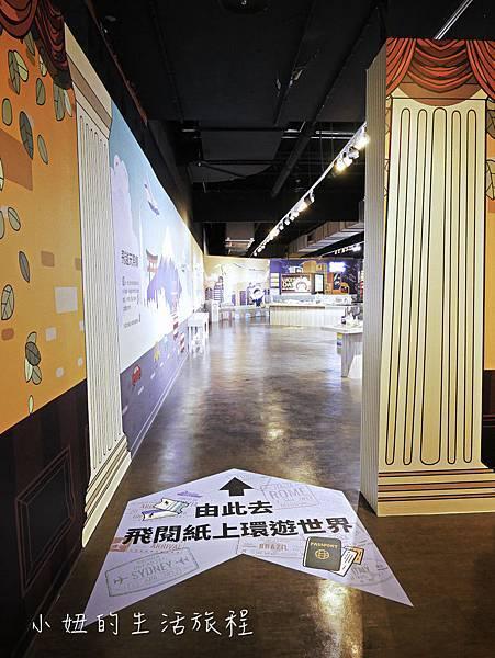 遠雄立體書展覽-68.jpg