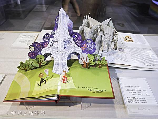 遠雄立體書展覽-76.jpg