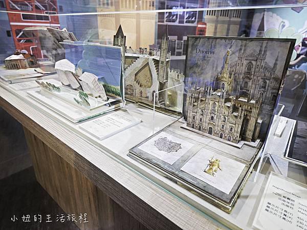 遠雄立體書展覽-81.jpg