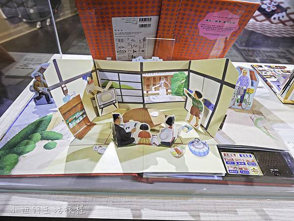 遠雄立體書展覽-91.jpg