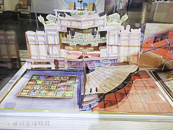 遠雄立體書展覽-96.jpg