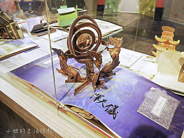 遠雄立體書展覽-93.jpg