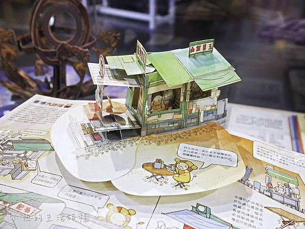 遠雄立體書展覽-99.jpg