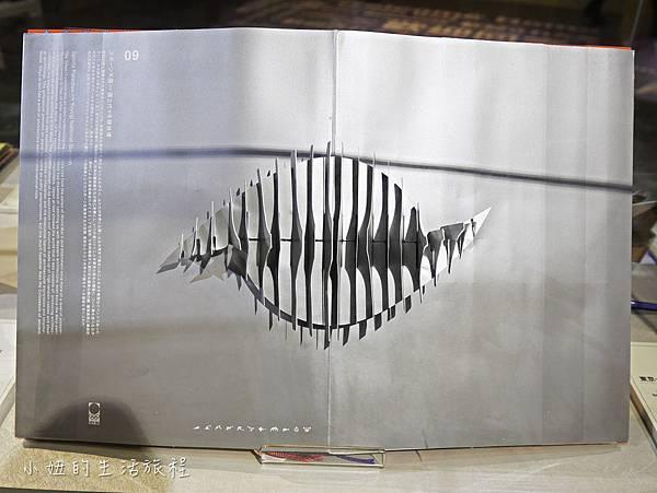 遠雄立體書展覽-101.jpg