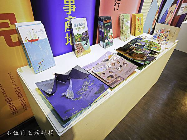 遠雄立體書展覽-106.jpg