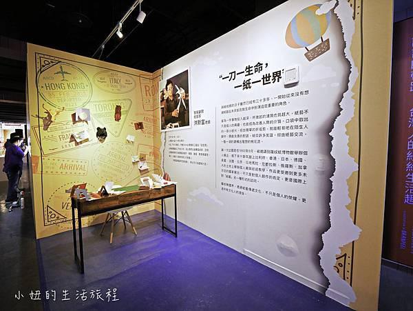 遠雄立體書展覽-111.jpg