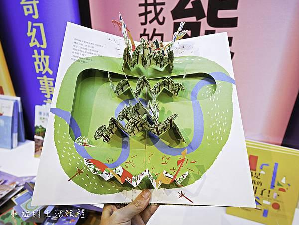 遠雄立體書展覽-107.jpg