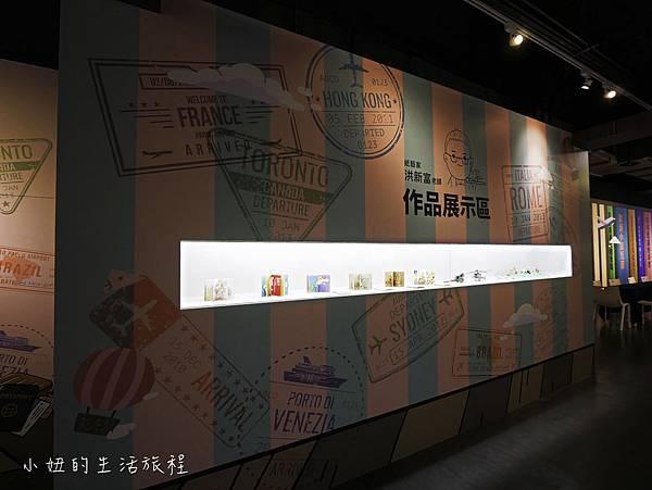 遠雄立體書展覽-113.jpg