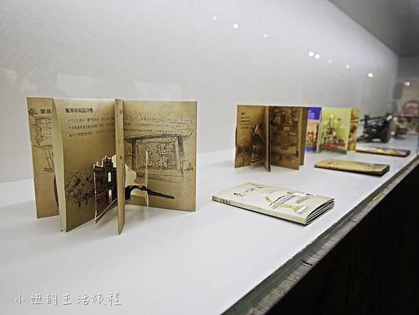遠雄立體書展覽-114.jpg