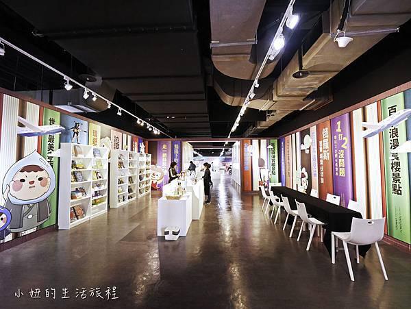 遠雄立體書展覽-117.jpg