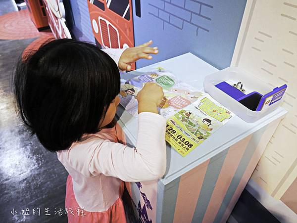 遠雄立體書展覽-120.jpg