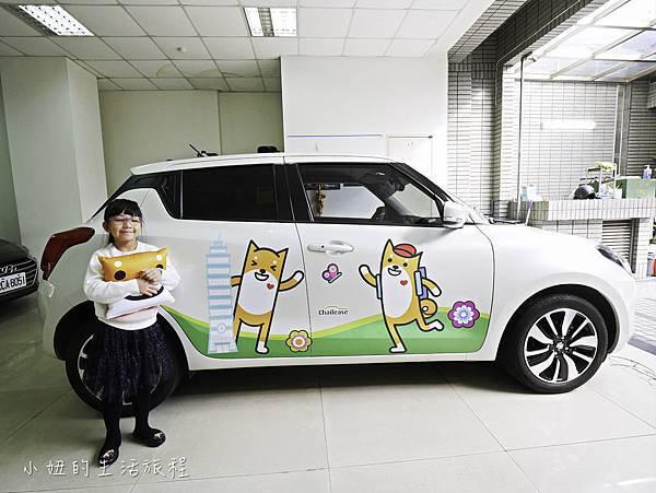 中租租車-12.jpg