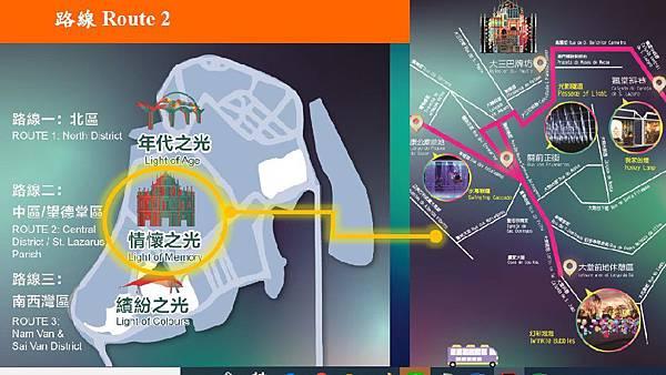 路線二.jpg