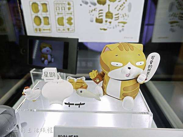 三創,白爛貓-52.jpg
