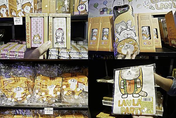 三創,白爛貓-59.jpg