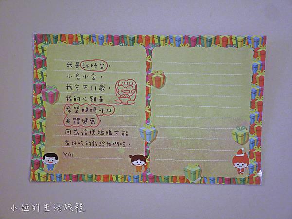 中信溜冰場2019-14.jpg