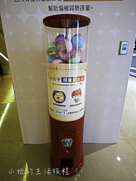 中信溜冰場2019-12.jpg