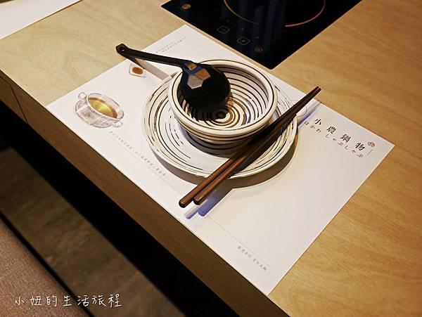 大安森林公園火鍋-4.jpg