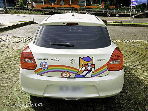 中租租車-6-1
