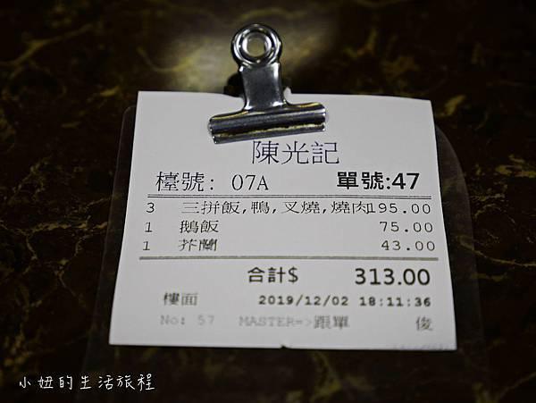 陳光記-6.jpg