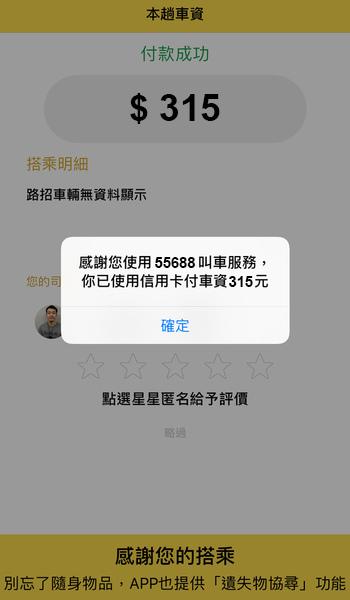 1576397979-3652836944_new