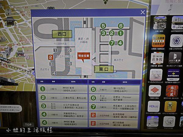 川越,東武百貨一日遊-8.jpg