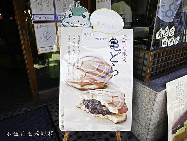 川越,東武百貨一日遊-39.jpg